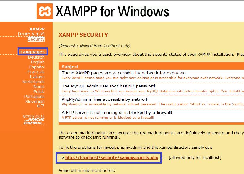 xampp security1